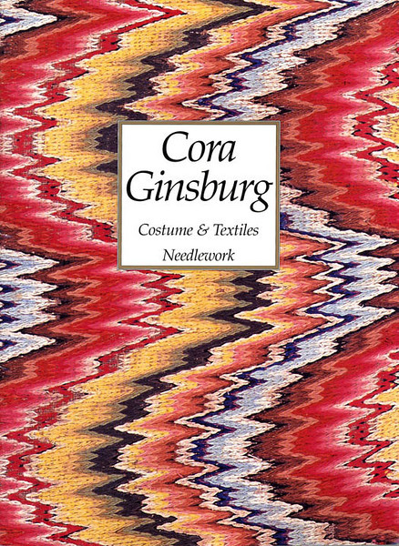 One of 15 Catalogs for Cora Ginsburg, NYC