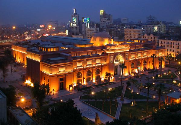 Egyptian Museum, Cario