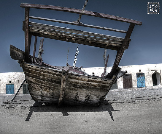 Boat from the past