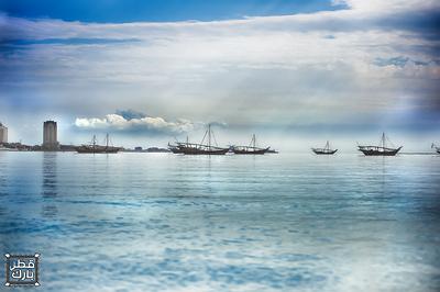 Katara new view