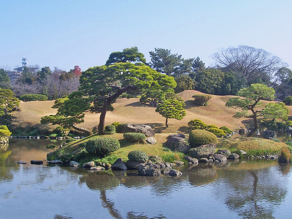 Park on the Island of Kyushu, Japan with a Kodak EasyShare CX7530 in 2008