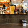 Free monster coffee at Urban Bean Espresso Bar