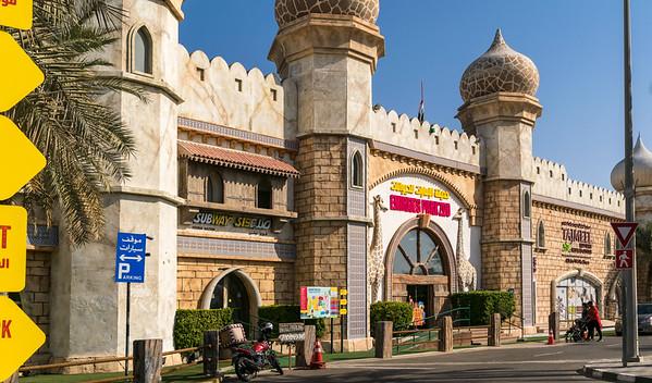 Emirates Zoo Park
