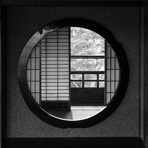 'SANTORI' (悟り(ENLIGHTENMENT)
