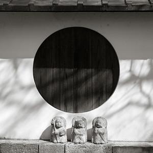 'HINOMARU' (日の丸) (CIRCLE OF THE SUN)