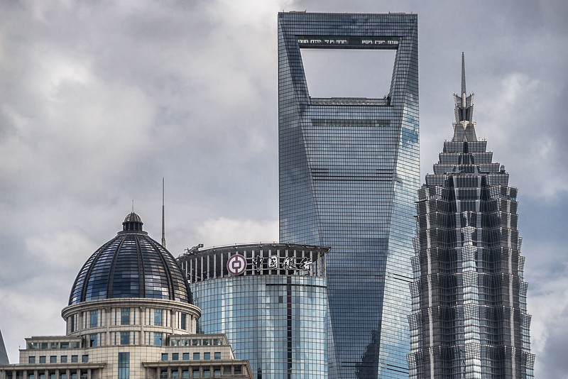 Shanghai skyscapers