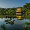 Kinkakuji, 金閣寺, Golden Pavilion