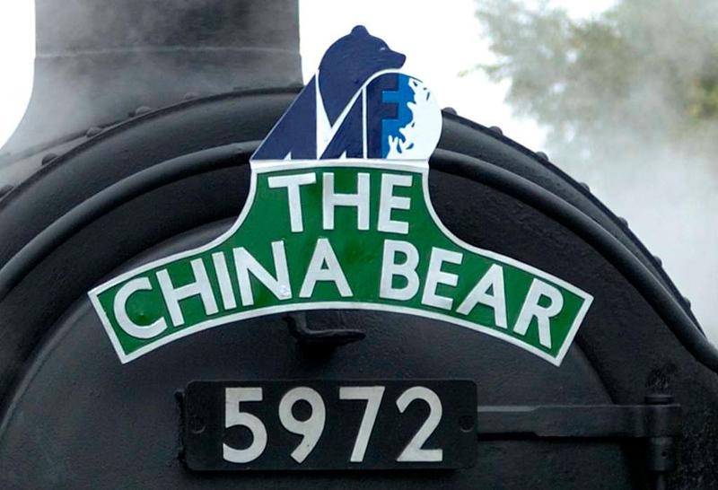 The China Bear headboard, Hellifield, Sat 30 Jult 2005.