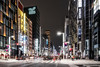 Nightlife in Ginza