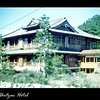 We stayed at this hotel on our R&R weekend at Untzen Hot Springs somewhere in Kyushu Prefecture not too far from Sasebo, Japan in 1954.