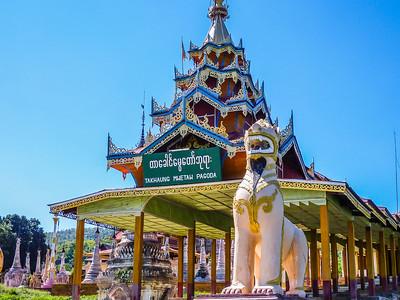 Takhaung Mwetaw Pagoda, Inle Lake