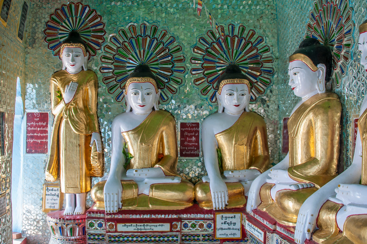 Myanmar 2011 - Ancient Cities