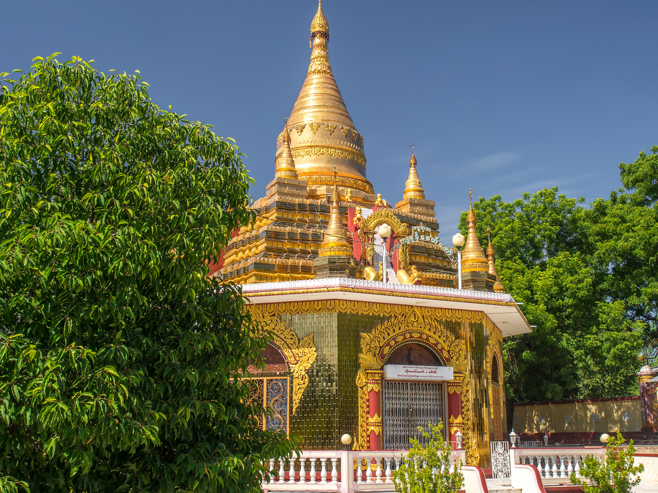 ThaKyaDiThar Buddhist Nunnery