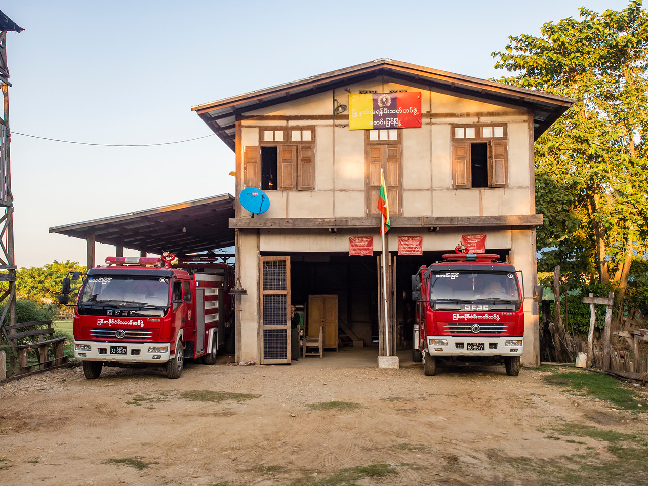 Fire station, Paung Pyin village