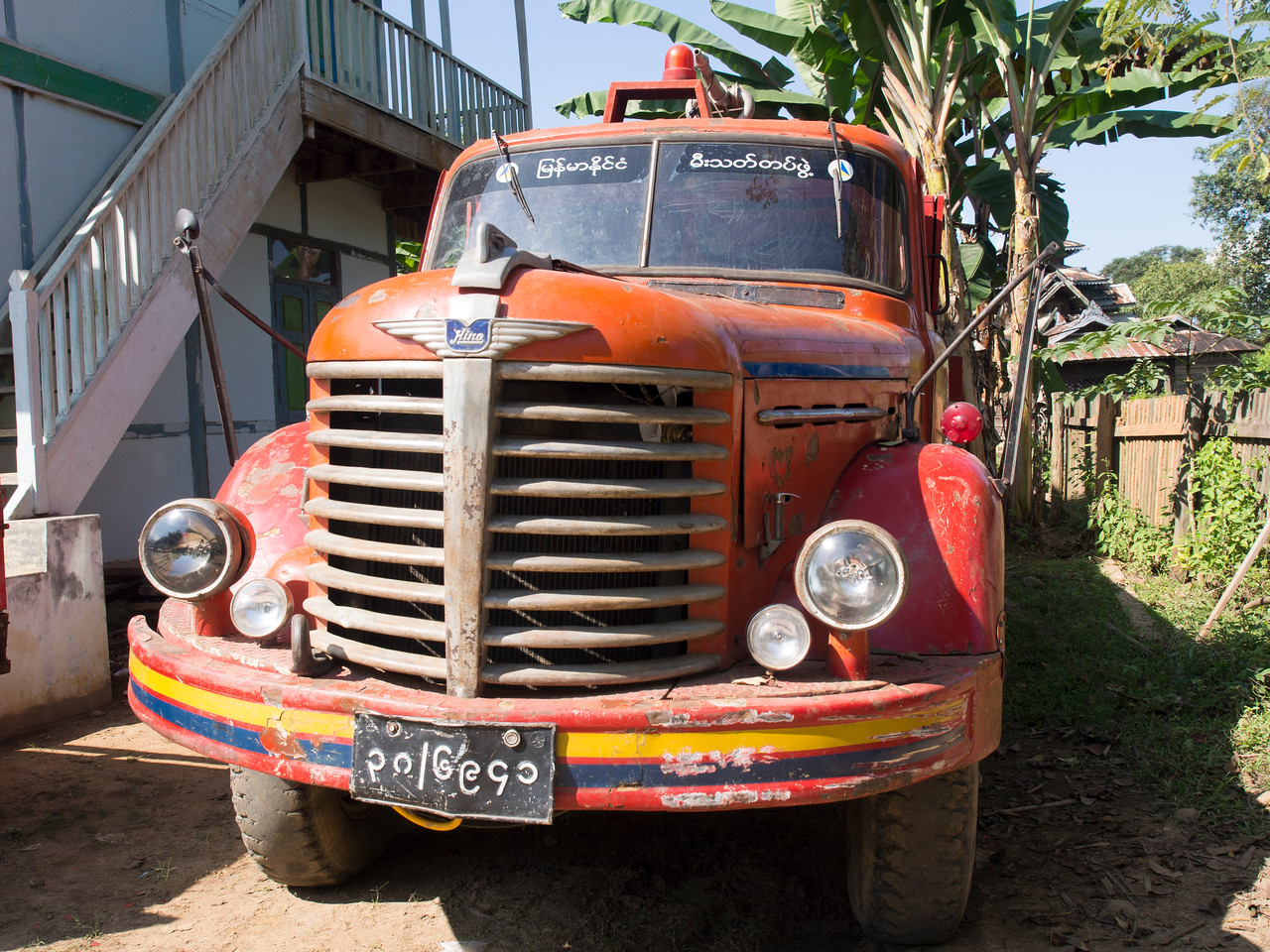 Old truck in Shan village