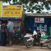 Arranging onward transport from Myawaddy