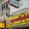 A monks utensils shop