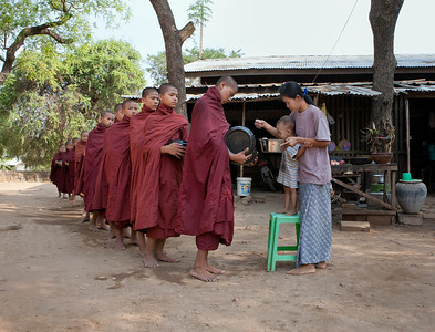 Receiving Alms in Bagan