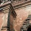 Temple detail, Htilominlo Temple, Bagan, Myanmar