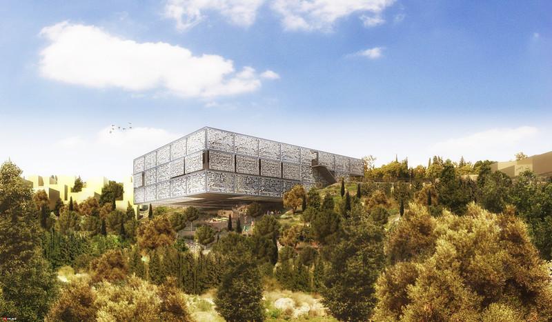 ציונוב ויתקון אדריכלים :: אום אל פאחם ::
