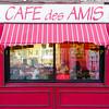 Cafe des Amis-10