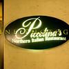 Piccolina's restaurant-36
