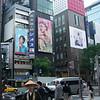 Ginza - Tokyo center 1