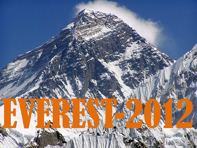 Mt Everest at 29,035ft or 8.850m - dream of my life and my goal of this season.