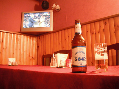 Soccer World Cup final and local beer.