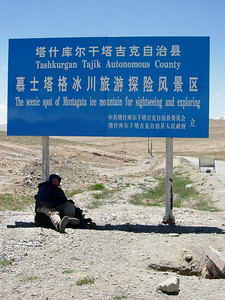 On the way to Tashkurgan...