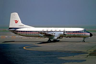 JDA (Japan Domestic Airlines) NAMC YS-11-108 JA8653 (msn 2017) HND (Jacques Guillem Collection). Image: 950153.