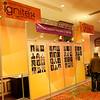 Copyright 2013 Lifetouch National School Studios Inc