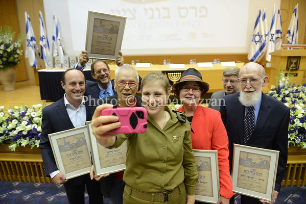 NBN at the Knesset