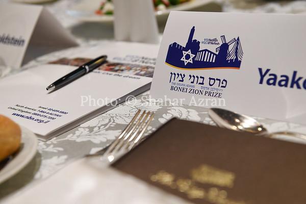 2017 Bonei Zion Prize vote at King David