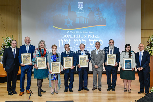 2018 Bonei Zion Prize at the Knesset