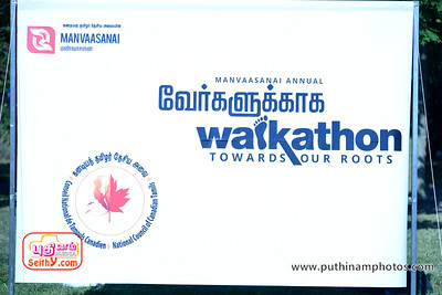 NCCT-Walkathon-2017 (3)