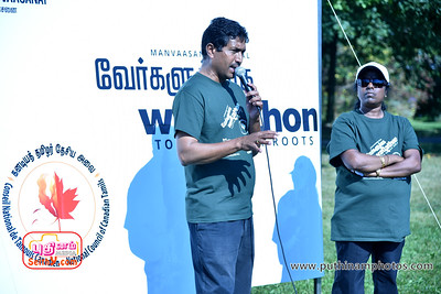 NCCT-Walkathon-2017 (13)