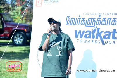 NCCT-Walkathon-2017 (19)