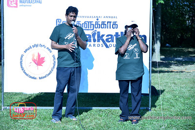 NCCT-Walkathon-2017 (12)