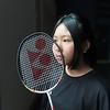 """Isabella, """"Badminton"""""""