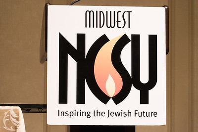 NCSY 2018 Annual Dinner-February 5, 2018