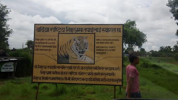 Bardia National Park Aug2018