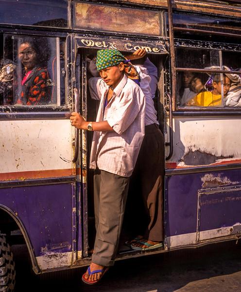Kathmandu Commute
