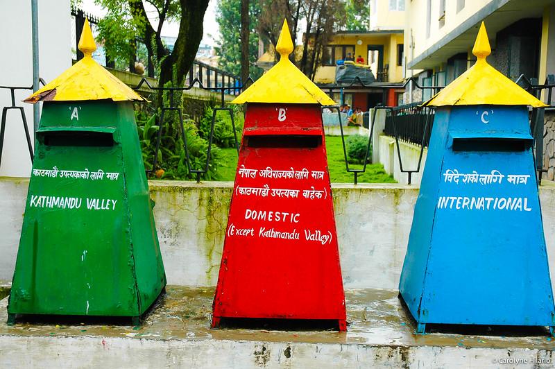 Mailbox Categories<br /> Kathmandu