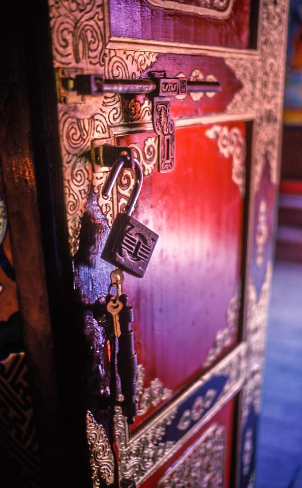 Temple Door Lock, Thome