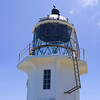 Low angle view of lighthouse, Cape Reinga, Aupouri Peninsula, Far North District, North Island, New Zealand