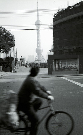 Copyright©2007 | www.Rawlandry.com