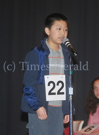 66th Annual Spelling Bee