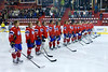 Norwegian Ice Hockey Federation : 23 galleries with 867 photos