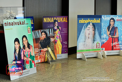 Ninaivukal2020-puthinam (1)